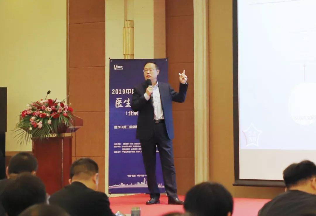 医生加速走向市场!中国社会办医新时代来了
