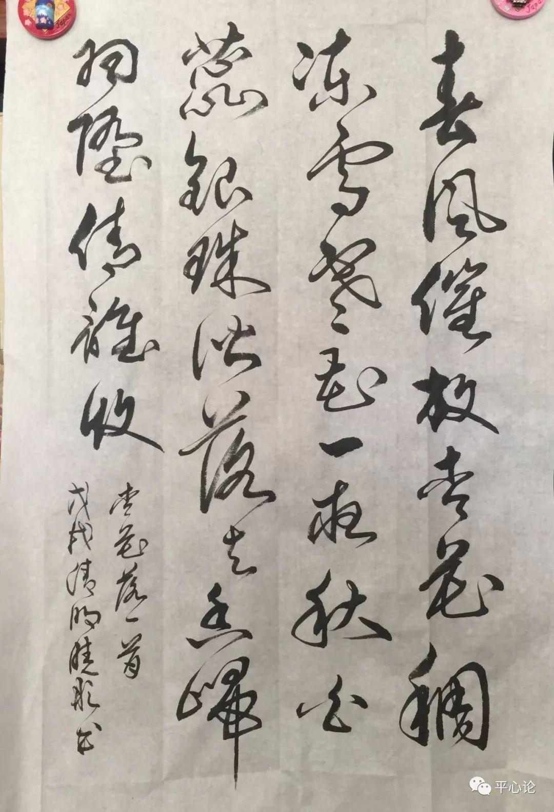 张晓彤:改变中医药管理西化的根本办法是放权