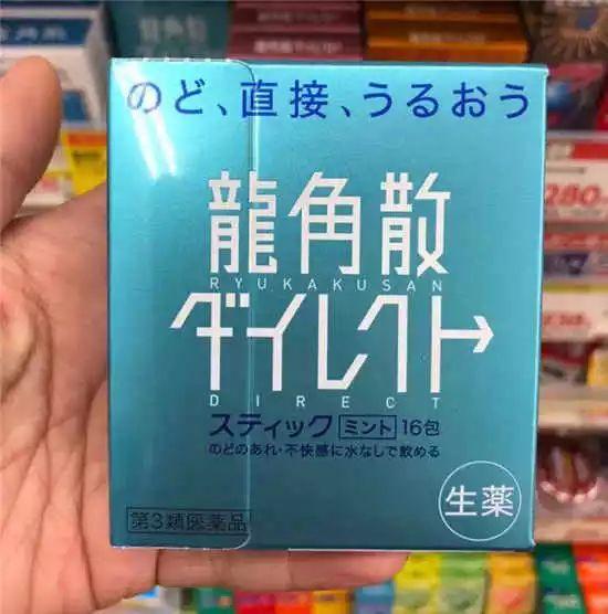 日本家庭常备药!太全啦!!