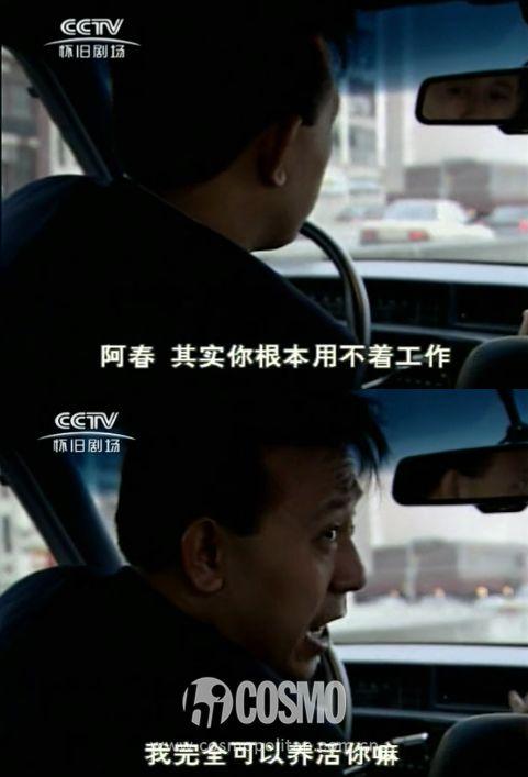 这种气质,中国职场女性脸上看不见了