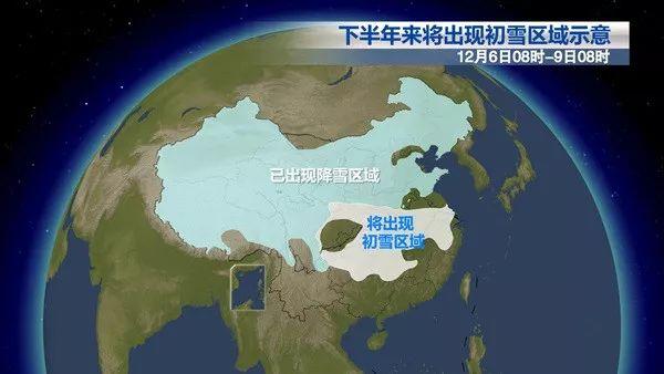 都是同一波寒潮凭啥南方下雪比北方还厉害?