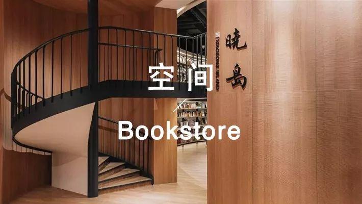"""49岁高晓松又开免费高颜值空间?他不买房,却要在全国开6个公益图书馆,果然是""""疯子""""!"""