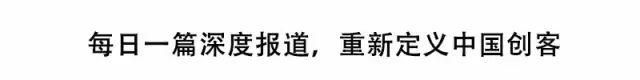 徐扬生:人工智能时代,白领比蓝领更容易被替代
