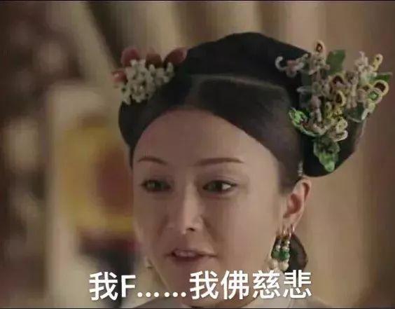 TVB山头大战第二章:珍姐打压佘诗曼力助黎姿封视后,结盟捧新人稳地位