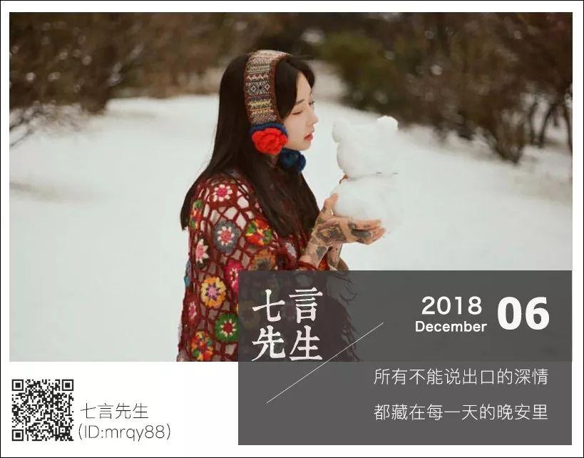 霍思燕杜江:好的家庭,绝不把孩子放在第一位