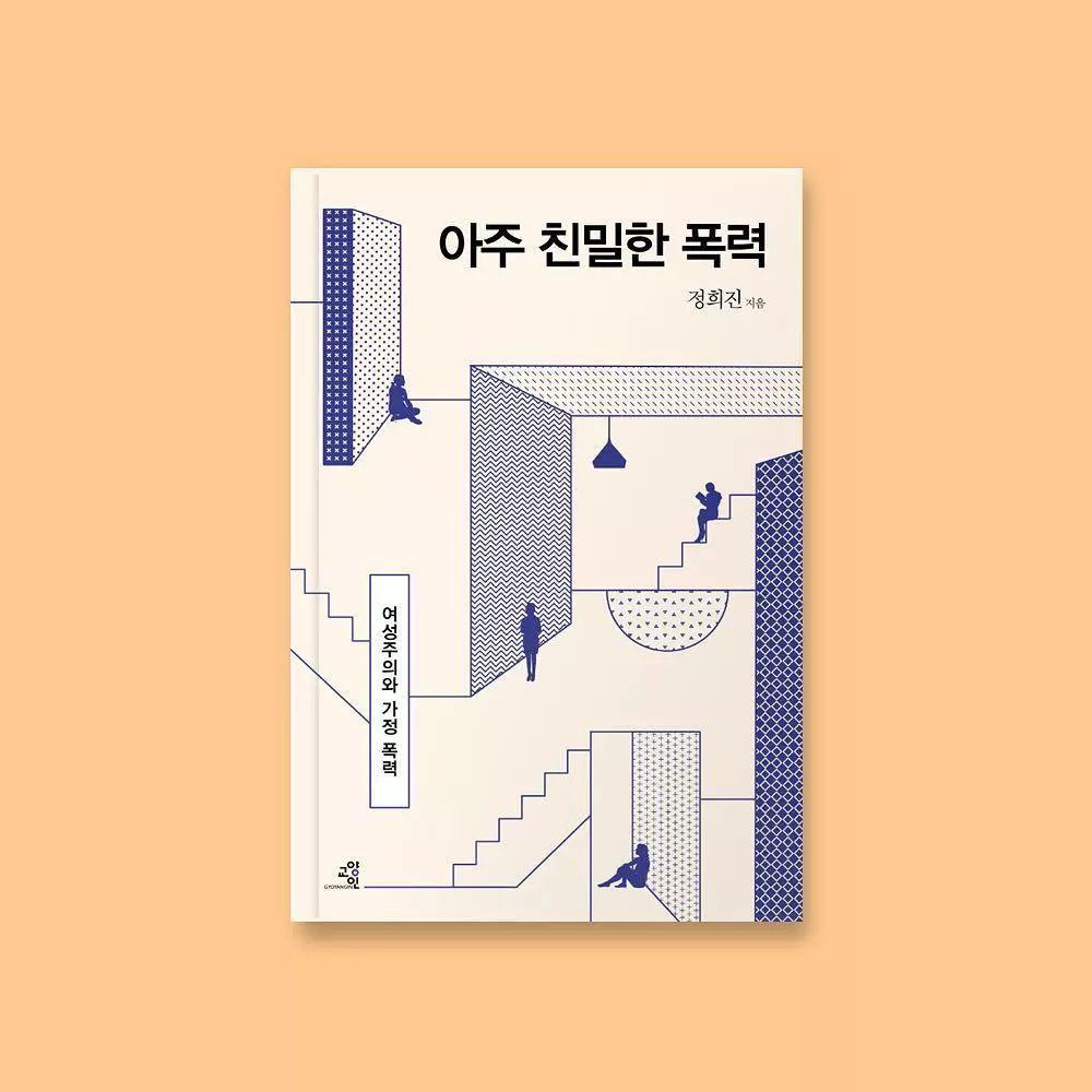 这些书封面,值得参(chao)考(xi)了!