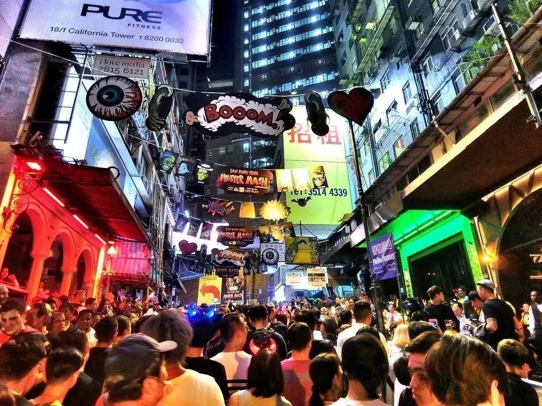 这个十月,一起去香港「鬼混」吧!
