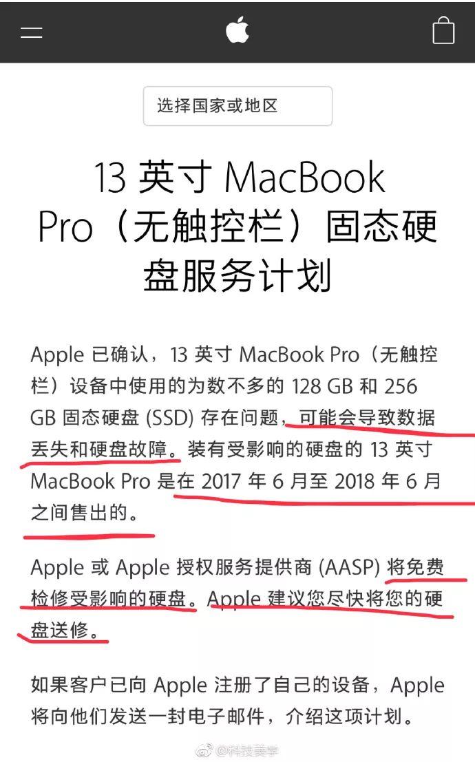 苹果免费维修iPhoneX屏幕,看看你的是否符合要求