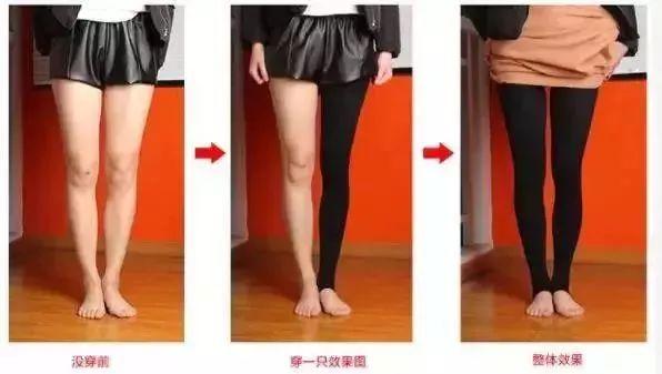 显瘦、显高还保暖的光腿神器,今年秋冬有这一条就够了!