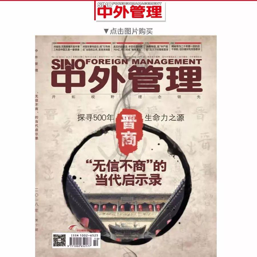 """无印良品在中国遭重挫,""""科技界的无印良品""""——小米的冬天还有多远?"""