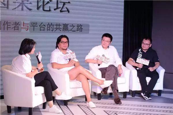 高晓松新节目将上线,,文艺青年还会继续为音频节目买单吗?