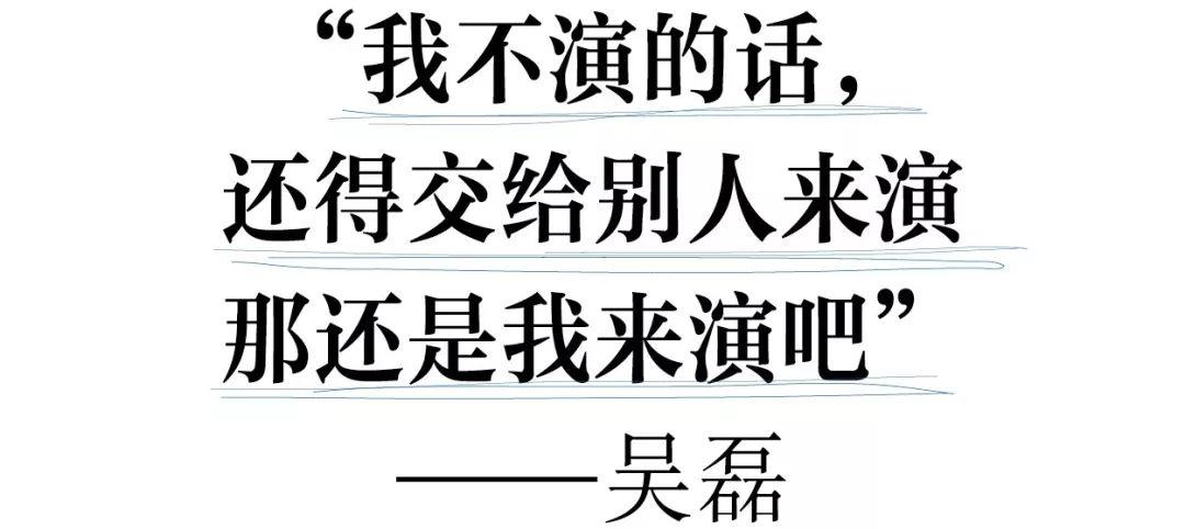 这本关于吴磊的热血漫画,拿起便再难放下