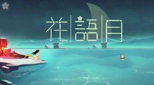 卖完口红玩游戏?故宫出手游了,中国风妖怪解谜了解一下!