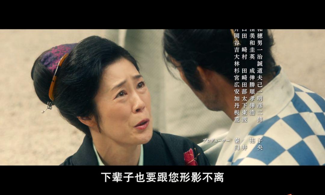 中老年戏骨组团「为艺术献身」,日本电影太没底线