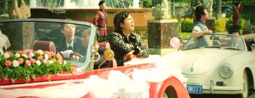 【热点】西虹市首富的车,不是一般的豪!